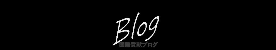 アフリカ、セネガルで日本語指導