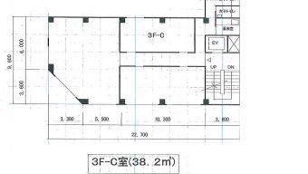富士ビルテナント(3F-C)7.04万のサムネイル