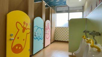幼稚園トイレ改修工事を行いま…のサムネイル